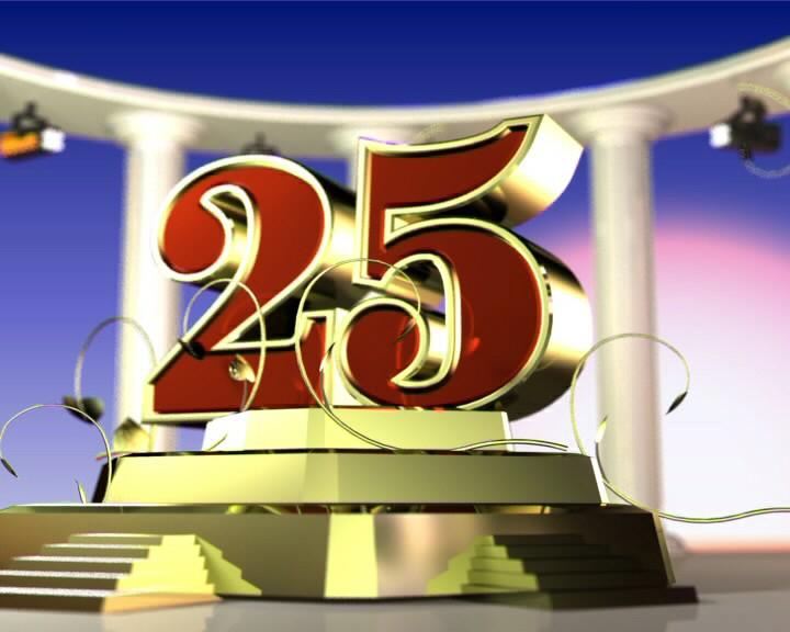 Фото 25 лет поздравления